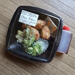 三友居 - 海老芋の揚げ出し 972円