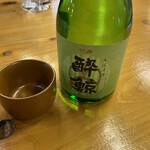 150526635 - 酔鯨の冷酒にチェ〜ンジ!