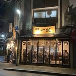 150528647 - 全面ガラス張りのオシャレなファサード。こちらが本店になります(*´∇`*)