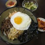 韓国料理 ソウル - 【ランチ】 ビビンバ \700
