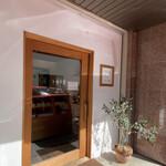 天然酵母ベーカリー トヰチ屋 - ベーカリートヰチ屋