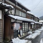 月と亀 - 大雪の朝、電車とバスを乗り継いで朝倉市・秋月地区「亀と月」さんへ。