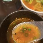 月と亀 - 優しいスープ♡