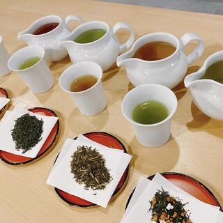 創業80年の日本茶専門店「芳茗園」。豊かな香りと風味を楽しむ