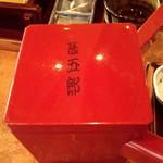 15055382 - 鮮やかな朱色、蕎麦湯の桶