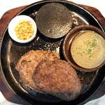 150550715 - 黒毛和牛ハンバーグ&国産牛ハンバーグ食べ比べ