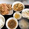 中国料理 布袋 - 料理写真:ザンギ定食(B)(930円)