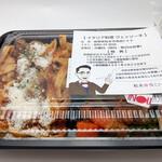 vessone - ボロネーゼ&香草焼き~☆