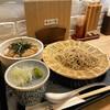 国産十割蕎麦の店 そばだ家 - 料理写真: