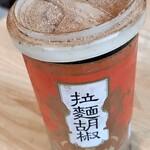 蔵運 麺太郎 - 拉麺胡椒…