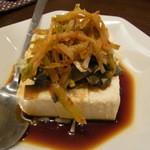中華料理 雄 - ピータン豆腐