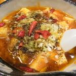中華料理 雄 - マーボー丼