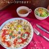 イタリア厨房バジル - 料理写真:ゴールデンウィーク限定