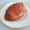 パンプキン - 料理写真: