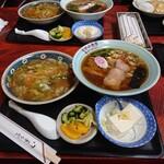 なかの食堂 -