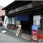 さくらい - 古い家屋を店舗として使用されてます。