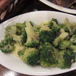 Bar Nogawa - ブロッコリーのアンチョビ炒め