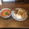ハロハロ - 料理写真:トムヤムヌードルセット。\( ˆoˆ )/
