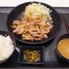 うすいファーム - 料理写真: