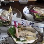 15060045 - 隠岐の岩牡蠣!!