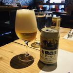 西洋料理 Jules - 有機農法ビール 泡好きなのでもこもこ♪