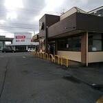 カレーハウスCoCo壱番屋 -