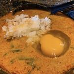 地獄の担担麺 護摩龍 -
