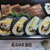 志らはま鮨 - 料理写真:関守(テイクアウト)