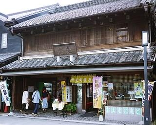 亀屋 元町