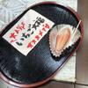菜菓亭 - 料理写真: