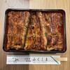 うなぎふくしま - 料理写真: