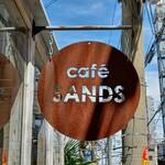 カフェ サンズ -