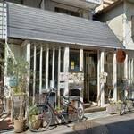 カフェ サンズ - お店の外観