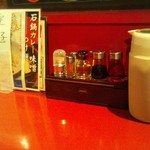 浅草製麺所 - テーブルセット