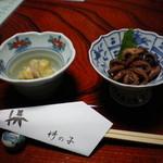 Kyoudoryouritakenoko - 前菜:いいだことずいき