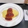 洋食 ヨシミ - 料理写真: