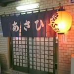 150639662 - 外観(1)