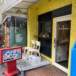サッチェズカリー - 黄色い壁と赤い看板が目立っていまーす☆°。⋆⸜(* ॑꒳ ॑* )⸝