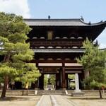 たま木亭 - 黄檗山萬福寺