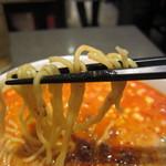 蘭苑飯店 - 麺up!