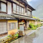 150660321 - ◎ 京都駅から車で1時間余りの志賀県葛川坊村にある『比良山荘』。