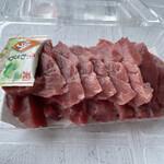 マルハ鮮魚 -