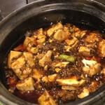 チャ~ボン 多福楼 - グツグツ麻婆豆腐
