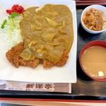 新洋亭 - 料理写真:カツカレー
