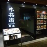 15067745 - 2012/09/30撮影