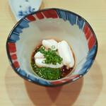 Sushiishiyama -