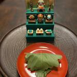 日の出 - 料理写真: