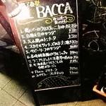 イル バッカ - 看板メニュー2