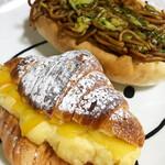 ブーランジェ パン・ド・ミー - 料理写真:焼きそばドッグ、甘夏クロワッサン