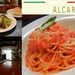 アルカレート - 【小田原市】 ALCARETO(アルカレート)